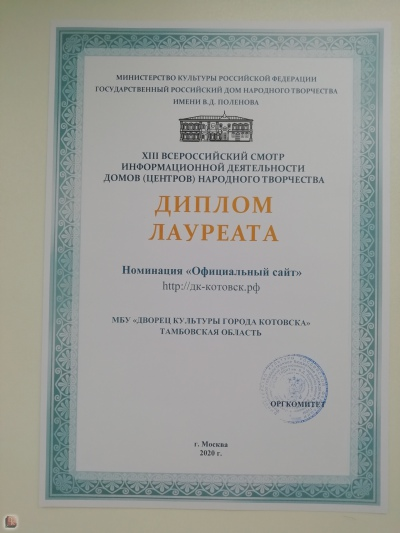 SKu9gTVyu5Y